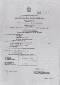VAT Registration<